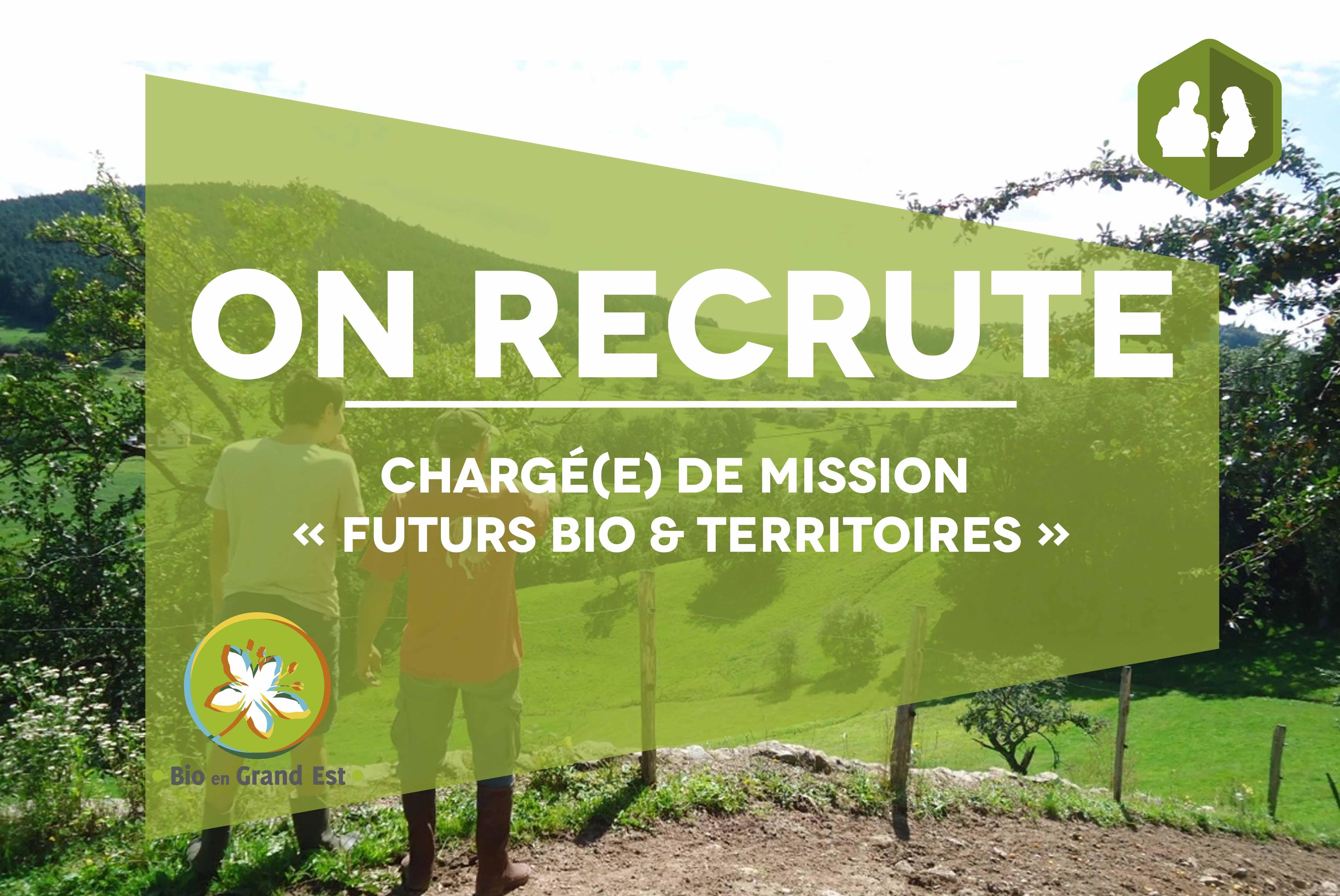 image-recrutement-FUTURBIO